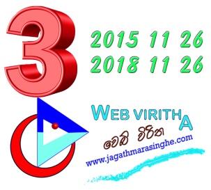 WEB- 3